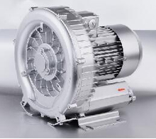 Powerful Single Stage Side Channel Blower for Central Feeding